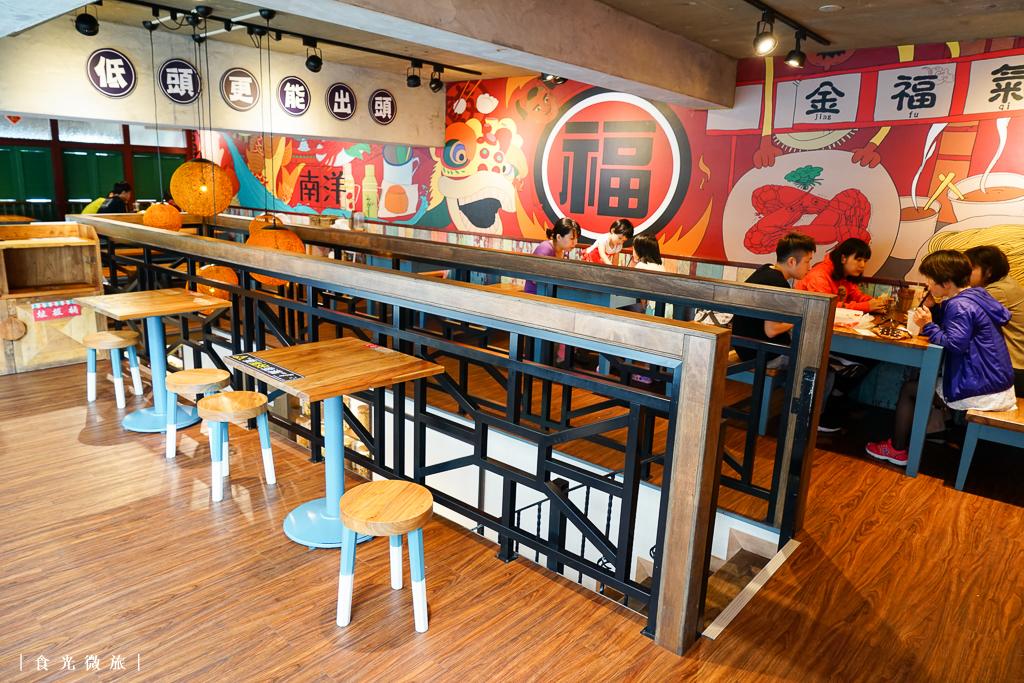 金福氣南洋食堂二樓