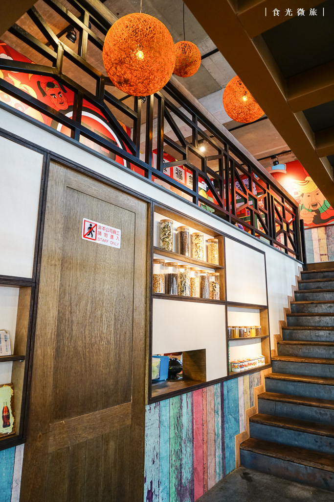 金福氣南洋食堂樓梯